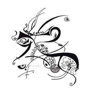 grenouille-